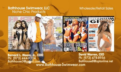 Bathhouse Swimwear, LLC - Bathhouse3@gmail.com