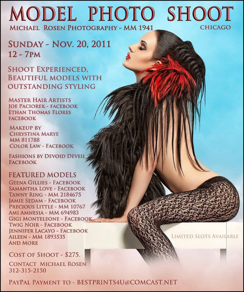 Special Model Shoot at my Chicago studio -Nov. 20 Michael Rosen - chicago by Michael Rosen