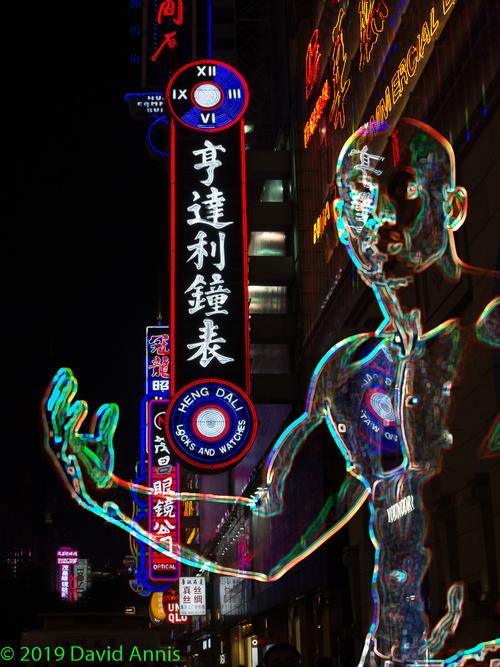 Neo Street Scene A #neon  #night  #streets  scene with a #male  #fit  #model .